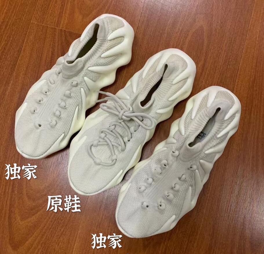 Yeezy 450  Cloud White H68038 纯原 火山鞋 出货!