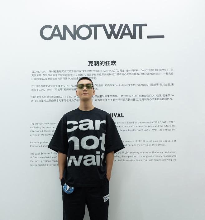 CANOTWAIT 陈伟霆自主品牌 引领未来潮流 专营潮服潮鞋
